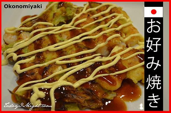 todayimight.com | Okonomiyaki