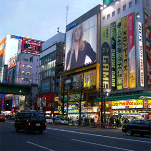 todayimight.com | Akihabara