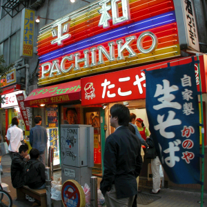 todayimight.com | Pachinko