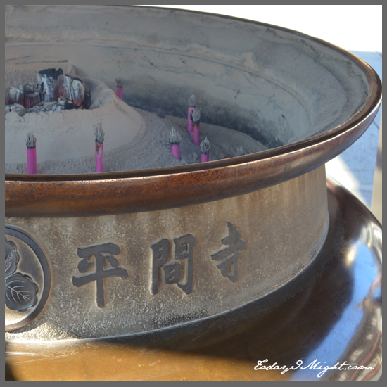 todayimight.com | Kawasaki Daishi | Incense (Osenko) Burner