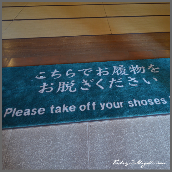 todayimight.com | Kawasaki Daishi | Take Off Your Shoes
